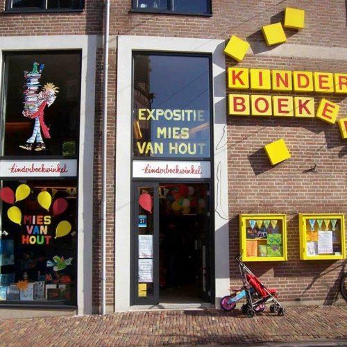 kinderboekwinkel-nijmegen-voortkant-winkel